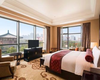 Wyndham Grand Xian South - Xi'an - Bedroom