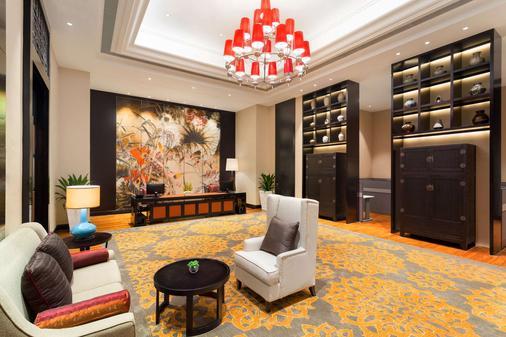 Wyndham Grand Xian South - Xi'an - Liikekeskus