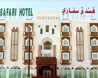 Safari Hotel - Nizwa - Building