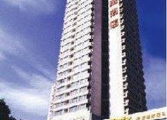 Rayfont - Shangai - Edificio