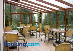 Hotel Gesellschaftshaus - Bergen auf Rügen - Restaurant