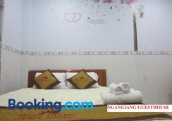 Ngan Giang Guest House - Phu Quoc - Κρεβατοκάμαρα