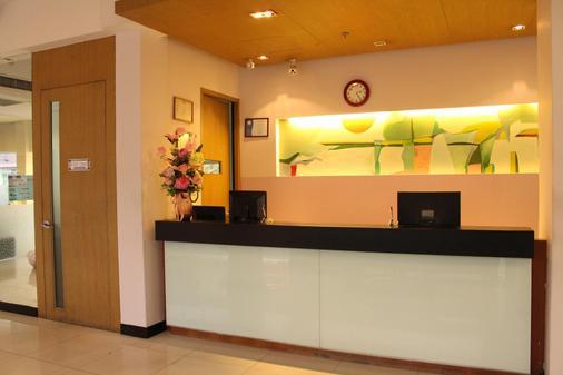The Embassy Sathorn - Bangkok - Vastaanotto