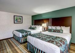 Flagship Inn of Ashland - Ashland - Bedroom