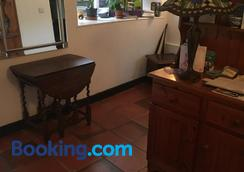 Manor Lodge Guesthouse - Torpoint - Hotel amenity