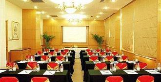 BEI Zhaolong Hotel, a Joie de Vivre hotel - Beijing - Meeting room