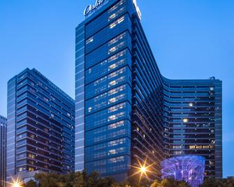 Oakwood Residence Hangzhou - Hangzhou - Κτίριο