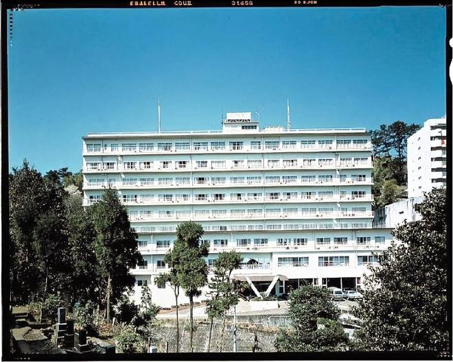Kishu Tetsudo Atami Hotel - Atami - Building