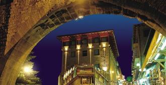 Hotel Cesare - San Marino - Gebouw