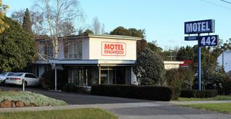Ringwood Motel - Melbourne - Building