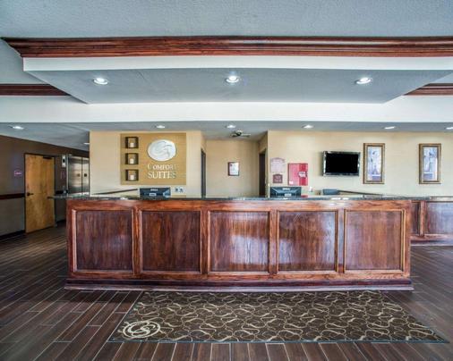 哥倫比亞凱富套房酒店 - 大學區 - 哥倫比亞 - 哥倫比亞 - 櫃檯