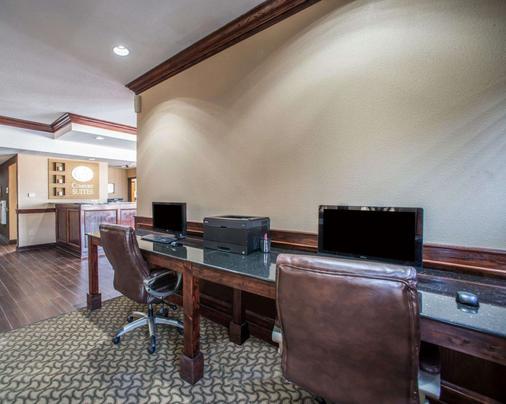 哥倫比亞凱富套房酒店 - 大學區 - 哥倫比亞 - 哥倫比亞 - 商務中心