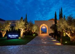 The Westin Resort, Costa Navarino - Costa Navarino - Lobby