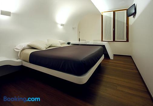 Pensión Iturriza - San Sebastian - Bedroom