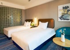 Holiday Inn Express Chifeng Hongshan - Chifeng - Bedroom