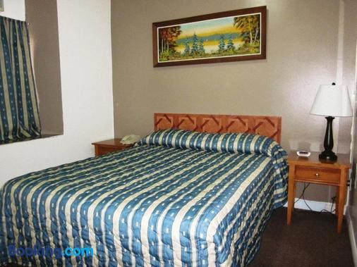 凱薩琳酒店 - 蒙特利爾 - 蒙特婁 - 臥室