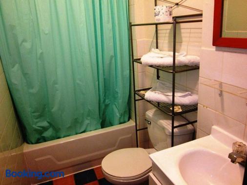 凱薩琳酒店 - 蒙特利爾 - 蒙特婁 - 浴室