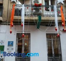 Guesthouse Alicante (Pension Con Encanto)