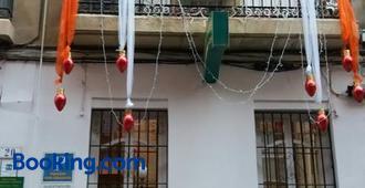 Guesthouse Alicante (Pension Con Encanto) - Αλικάντε