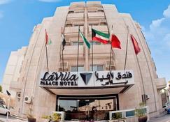 Lavilla Palace - Doha - Bâtiment