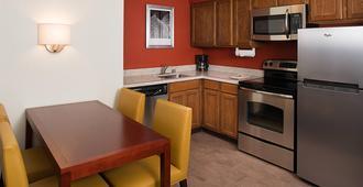 Residence Inn by Marriott San Jose South - San Jose - Kök