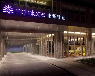 The Place Tainan - Tainan - Gebouw