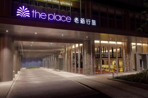 The Place Tainan - Tainan - Toà nhà