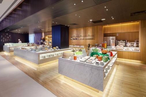 The Place Tainan - Tainan - Buffet