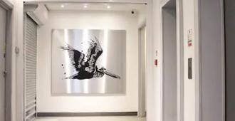 Pelican London Hotel and Residence - Londra - Koridor