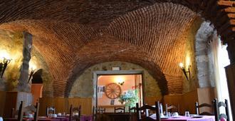 Hostal San Miguel - Trujillo - Restaurante
