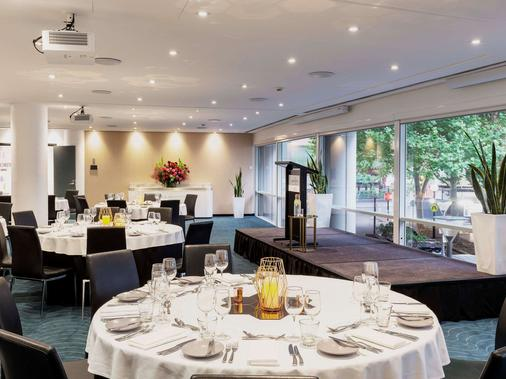 Novotel Sydney Darling Square - Sydney - Banquet hall