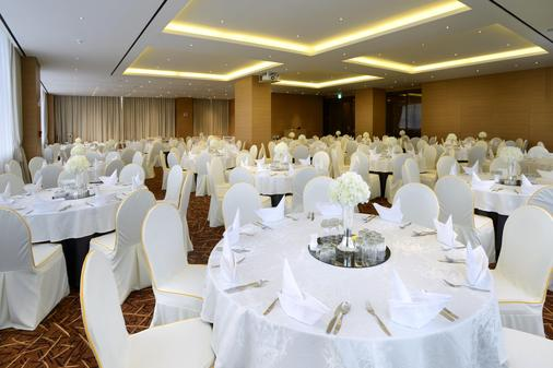 Astar Hotel - Jeju City - Banquet hall
