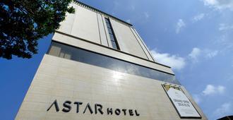 Astar Hotel - ג'ג'ו