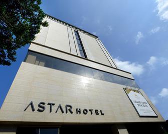 Astar Hotel - Jeju City - Κτίριο