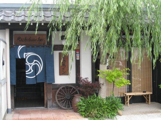 Rickshaw Inn - Takayama - Θέα στην ύπαιθρο