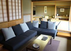 Sekizenkan - Nakanojo - Living room