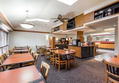 Days Inn by Wyndham Harrisburg North - Harrisburg - Ravintola