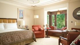 Four Seasons Hotel Istanbul at the Bosphorus - Istanbul - Schlafzimmer