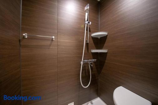 Kunisakiso - Beppu - Bathroom