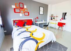 Room 9 Residence - Adult Only - Pluak Daeng - Спальня