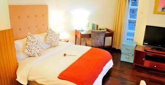Kingland Service Apartment - Shangai - Habitación