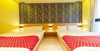Yellow Kite - Tainan City - Bedroom