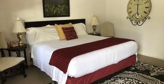 The Cardinal Inn - Maggie Valley - Κρεβατοκάμαρα