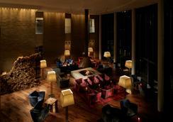 Hyatt Regency Hakone Resort and Spa - Hakone - Lounge