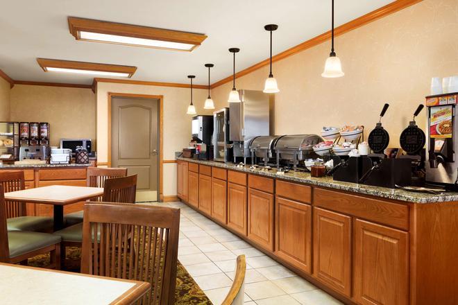 Country Inn & Suites by Radisson, Kenosha, WI - Kenosha - Buffet