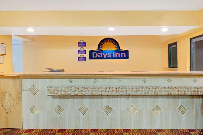 Days Inn Independence - Independence - Ρεσεψιόν