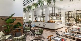 إن إتش سيتي سنتر أمستردام - امستردام - مطعم