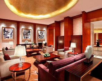 Sheraton Jinzhou Hotel - Джинжоу - Лаунж