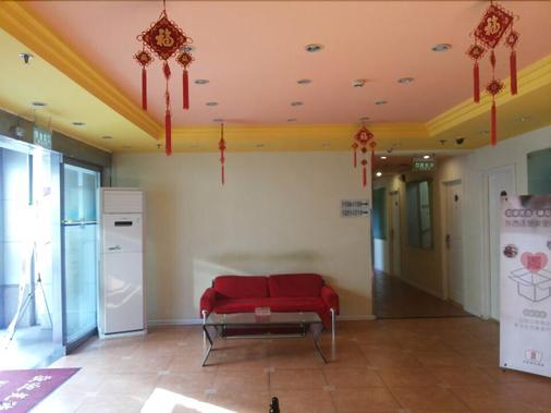 Home Inn (Lahma Temple, Jiaodaokou - Peking - Lobby
