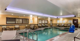 Holiday Inn Indianapolis Downtown - Indianápolis - Piscina